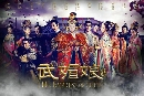 DVD ������� �ӹҹ�ѡþ�õԹպ�����¹ The Empress Of China 2014 (�����Ǩ��)�蹷��1-18 �ѧ��診...