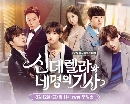 DVD ����������� �Ѻ�� Cinderella and Four Knights -Park So Dam DVD 4�蹨�
