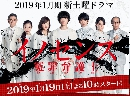 dvd Innocence, Fight Against False Charges (Inosensu: Enzai Bengoshi)  dvd 2 แผ่นจบ end