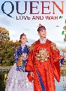 DVD ซีรีย์เกาหลี  Selection The War Between Women / Queen Love And War dvd 4 แผ่นจบ